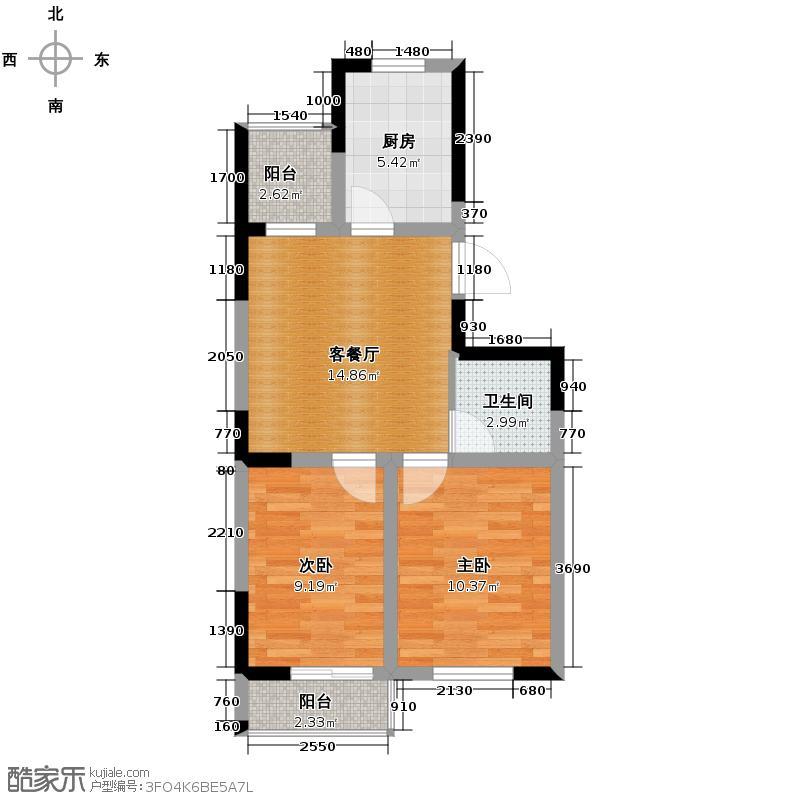 爵士公馆67.08㎡C户型2室2厅1卫