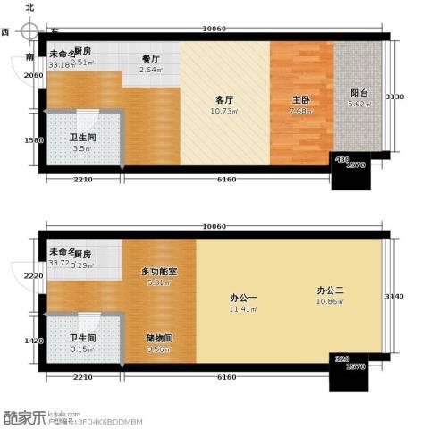 城市中坚1室1厅1卫0厨73.55㎡户型图