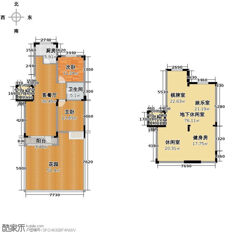 中海城96.00㎡一层D1户型2室2厅1卫