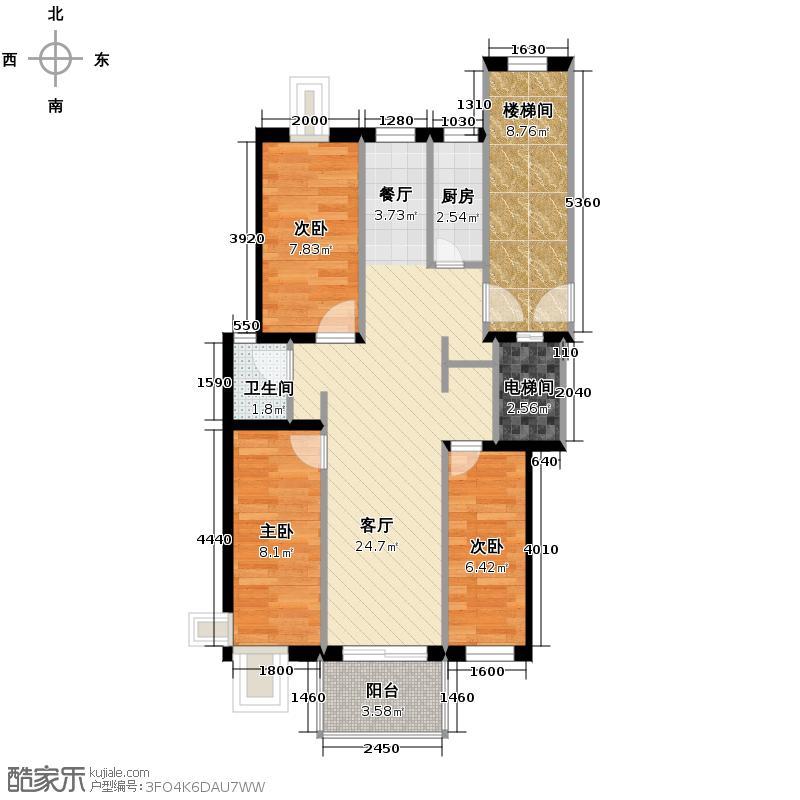 壹度恒园111.78㎡户型3室2厅1卫
