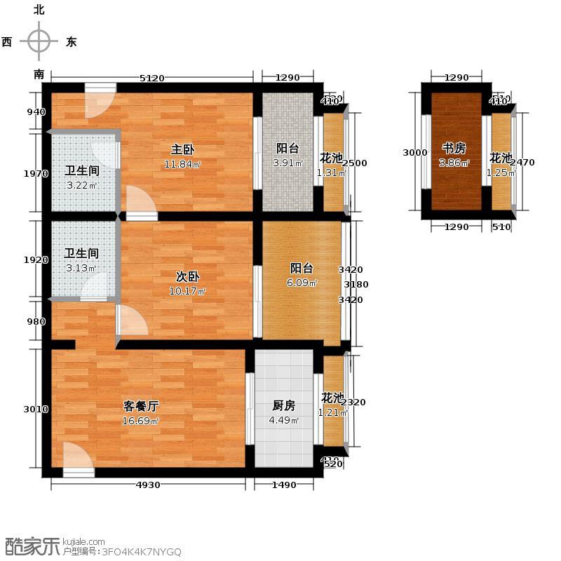 明珠花园90.00㎡户型3室1厅2卫1厨