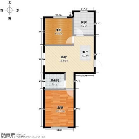 漾日华庭2室1厅1卫1厨73.00㎡户型图