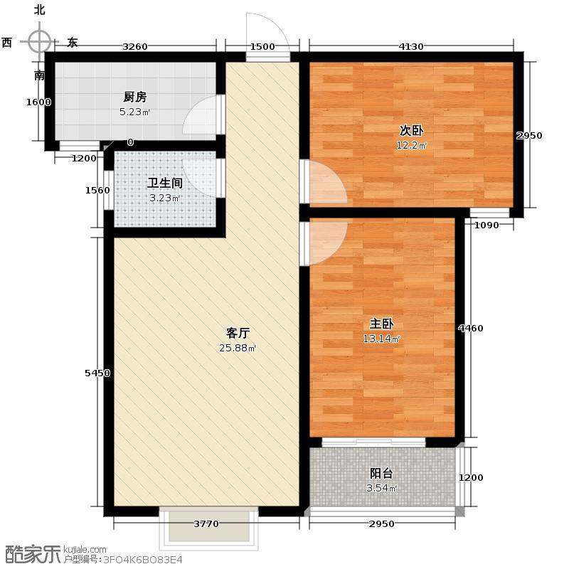 雍和慢城95.60㎡4号楼H户型2室2厅1卫