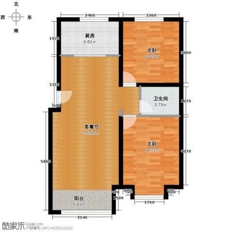 领秀新硅谷2室1厅1卫1厨94.00㎡户型图