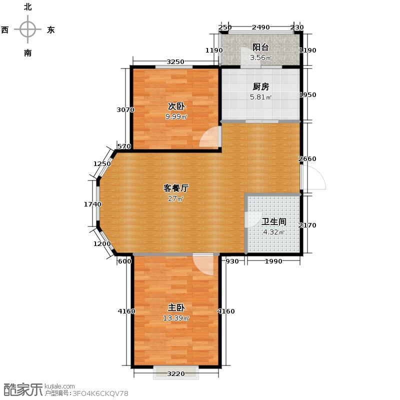 假日普罗旺斯78.87㎡户型2室1厅1卫1厨