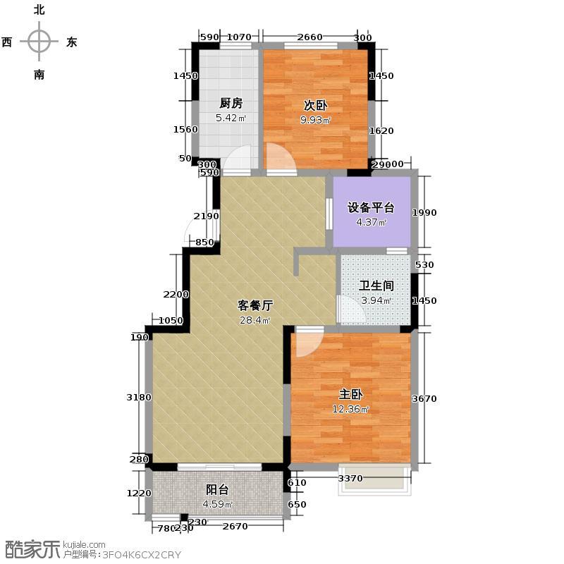 华菁水苑86.66㎡A户型2室2厅1卫