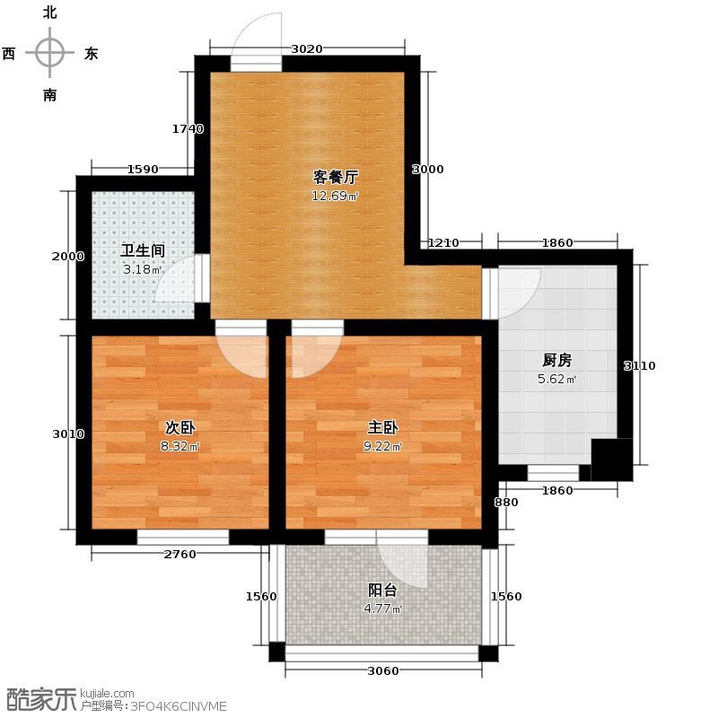 乐城64.44㎡S1户型2室2厅1卫