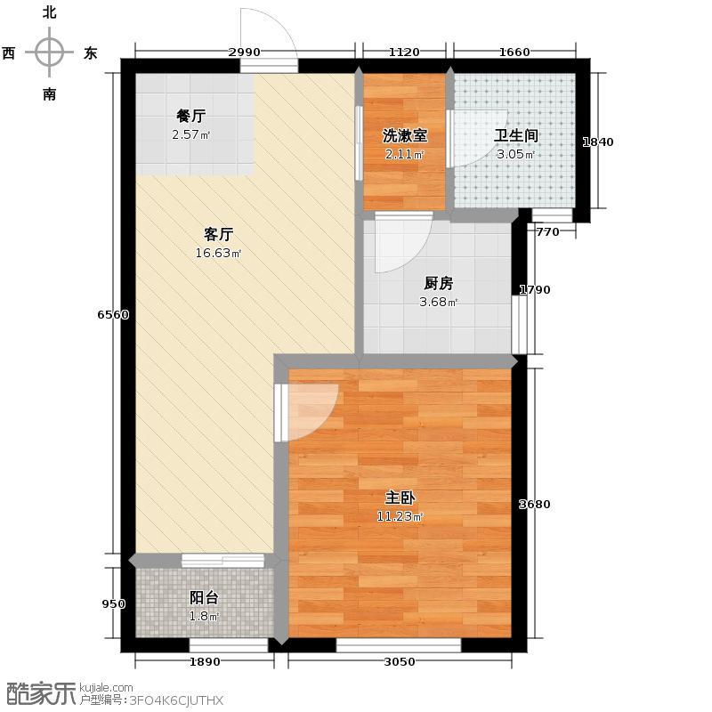 景星花园61.00㎡A2户型1室2厅1卫
