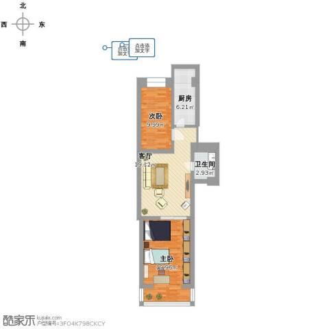 慧忠北里2室1厅1卫1厨87.00㎡户型图