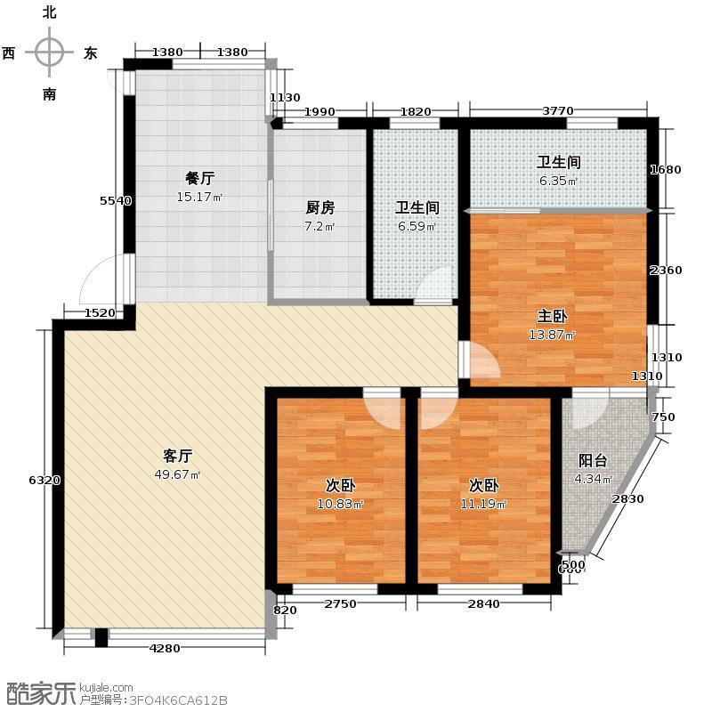 中央湖畔123.27㎡户型3室1厅2卫1厨