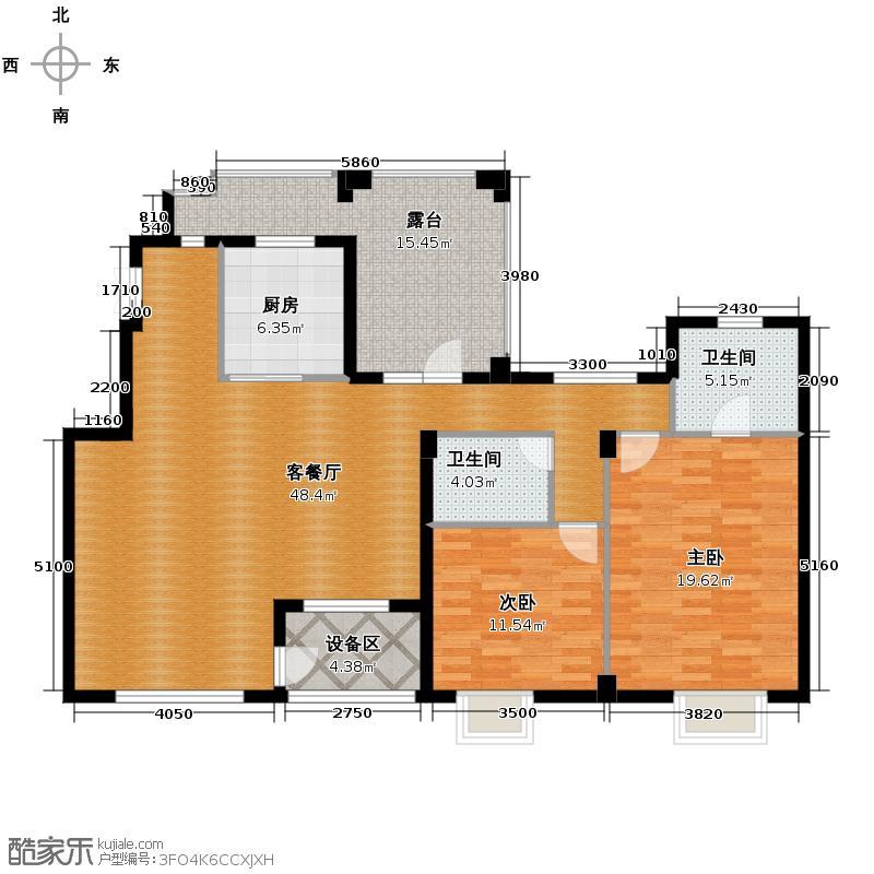 江户雅致116.81㎡A-6户型2室2厅2卫
