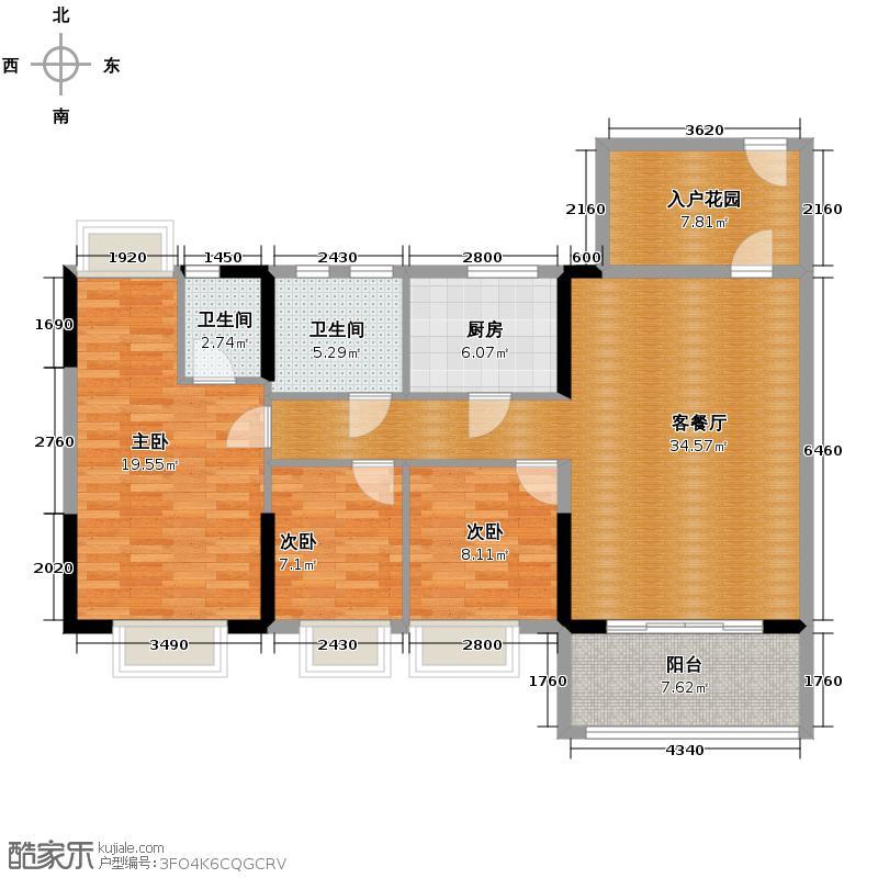 凯欣名苑117.04㎡3栋2梯2-5层03户型3室2厅2卫