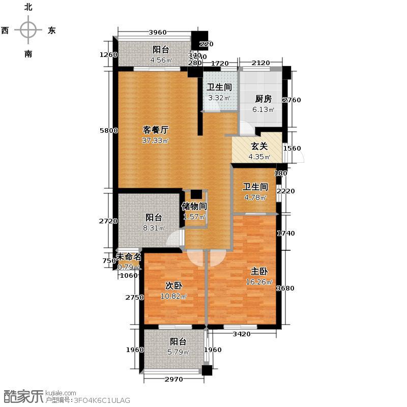 广大同城印象118.01㎡A6户型3室2厅2卫