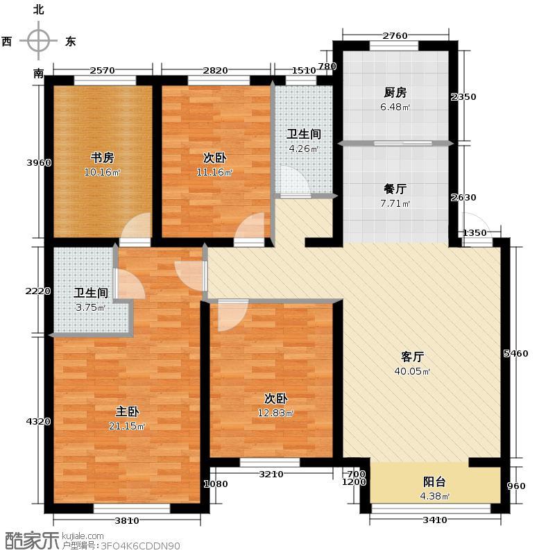 名仕雅居138.68㎡D户型4室2厅2卫
