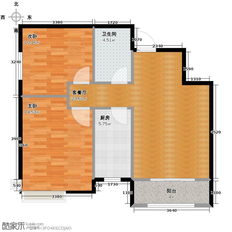 富城铭邸81.00㎡B户型2室2厅1卫