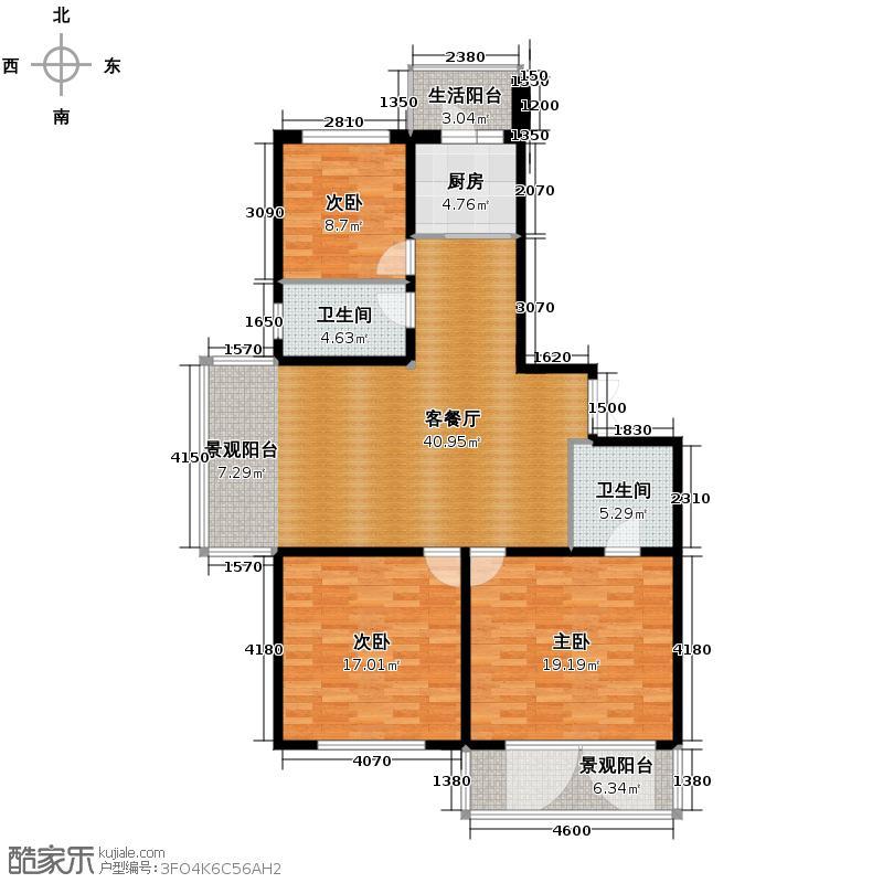 泰鑫国典122.12㎡5#楼户型3室2厅2卫