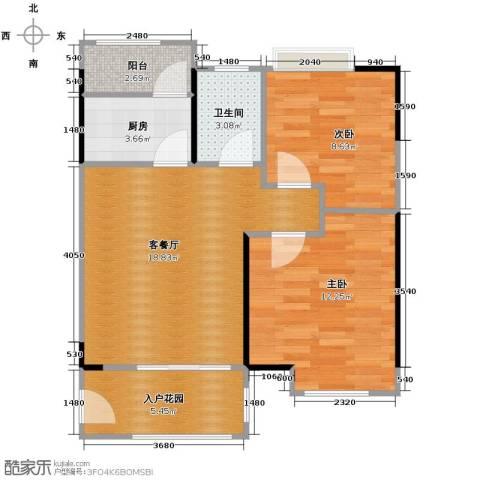 滨溪星苑2室1厅1卫1厨59.48㎡户型图