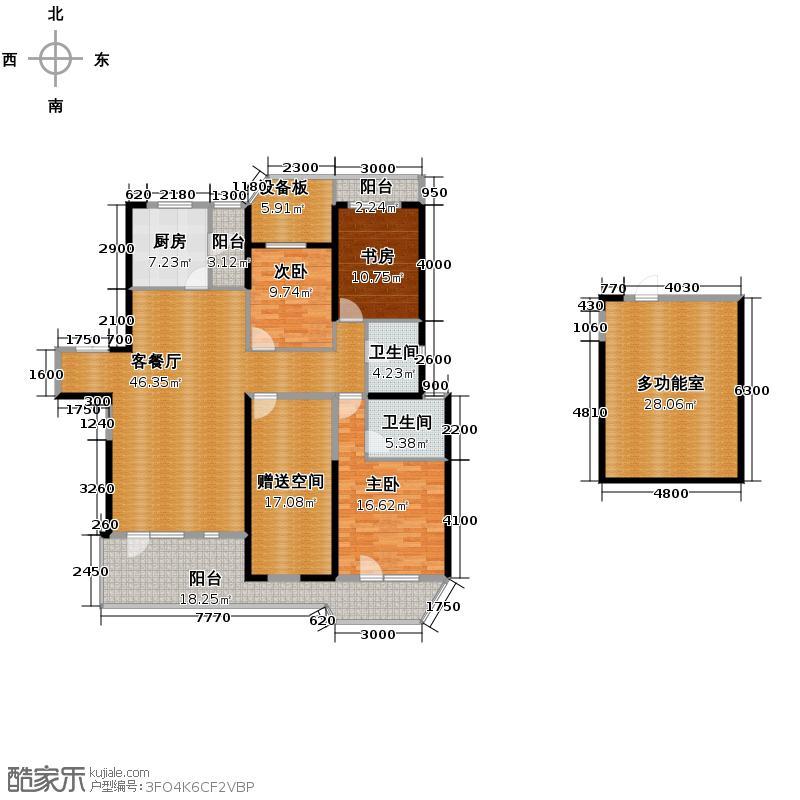 名流公馆159.92㎡11号楼A3户型4室2厅2卫