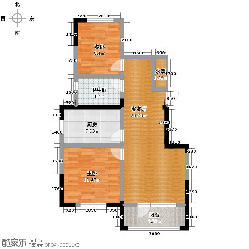 首创光和城88.00㎡A户型2室2厅1卫