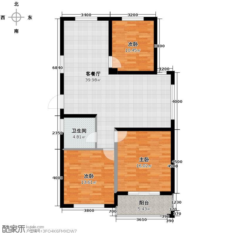 江南铭庭117.00㎡4#楼奇数层平面A户型3室1厅1卫