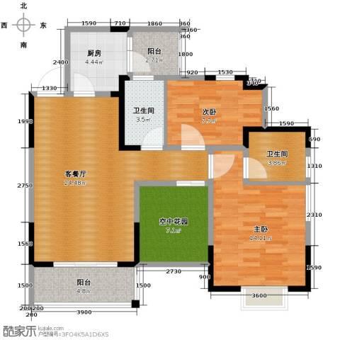 城郊涉外桃源2室1厅2卫1厨92.00㎡户型图