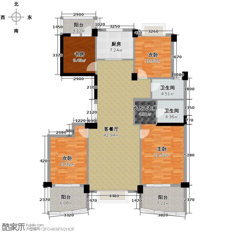 新中宇维萨156.96㎡1号楼偶数层户型4室2厅2卫
