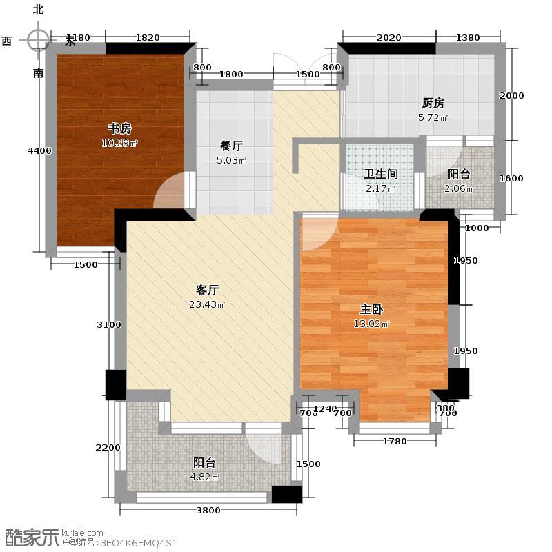 天阳观筑71.17㎡艺居5号楼户型2室1厅1卫1厨