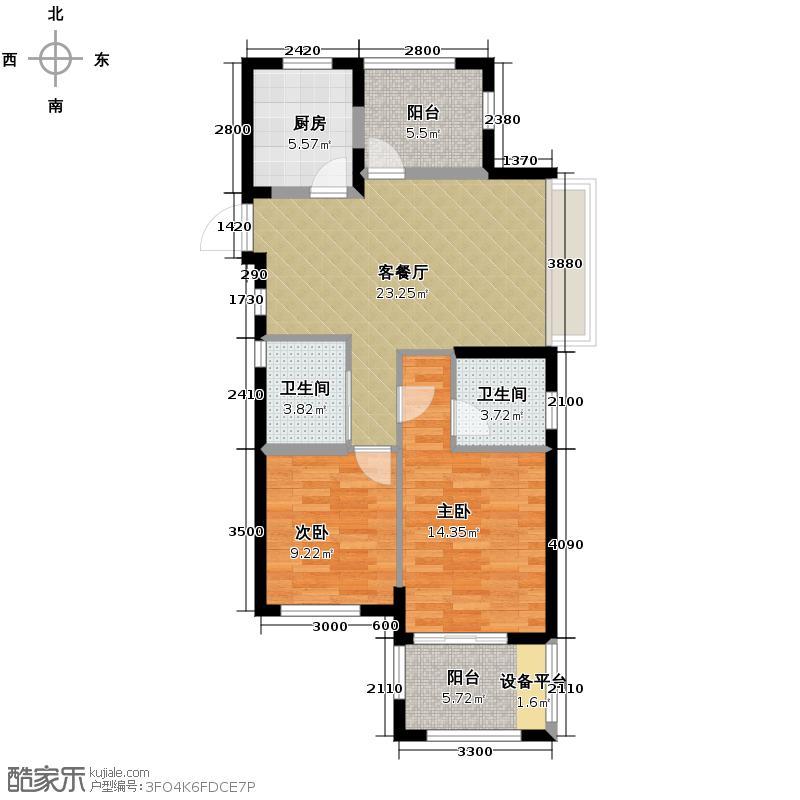 万和玺园89.00㎡A1奇数层户型2室2厅2卫