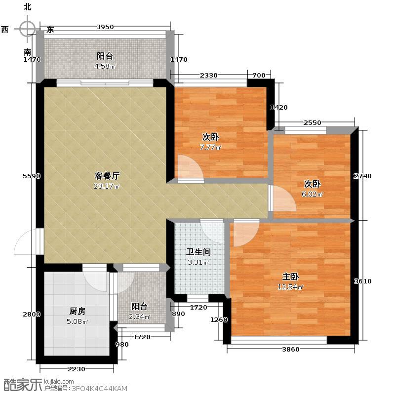 合肥恒大城74.87㎡4期34号楼L11-3面积9197户型3室1厅1卫1厨