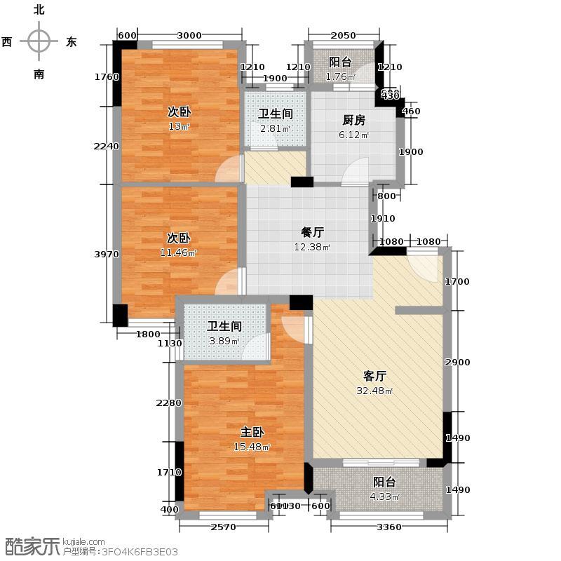 中海西溪华府115.00㎡中间套B2户型3室2厅2卫