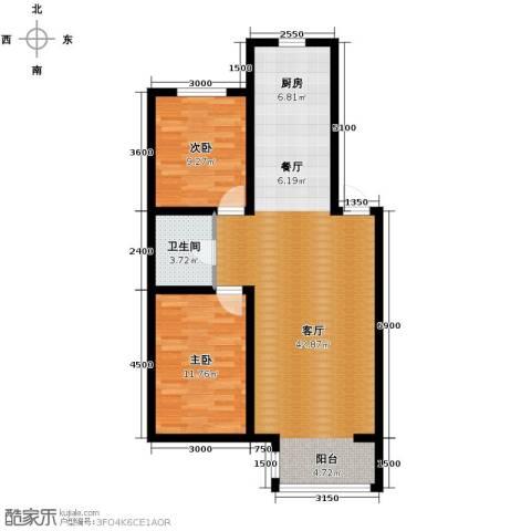 名仕雅居2室2厅1卫0厨88.00㎡户型图