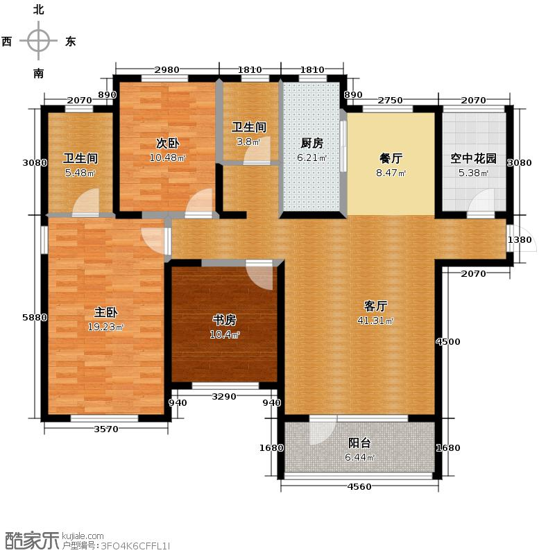 首创国际城157.00㎡三期7号楼A户型3室2厅2卫