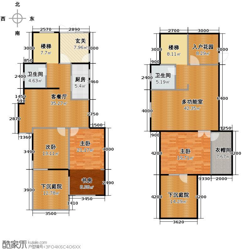 博荣水立方112.18㎡B户型4室3厅2卫