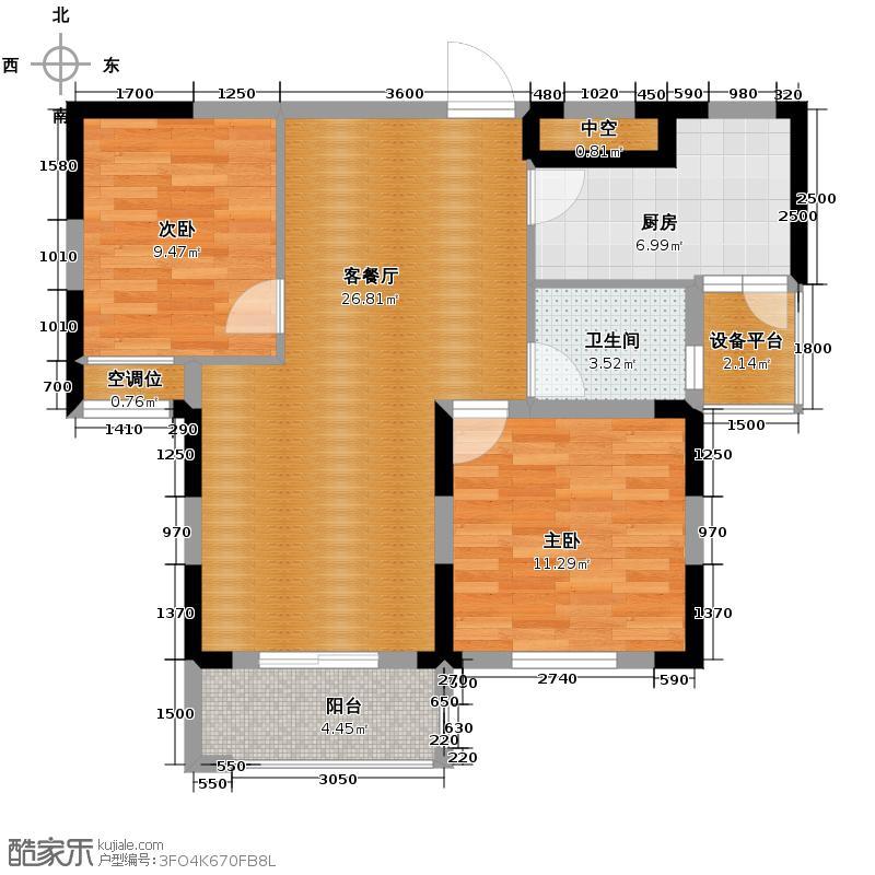 浩汉公园仕家83.42㎡B-1户型2室2厅1卫