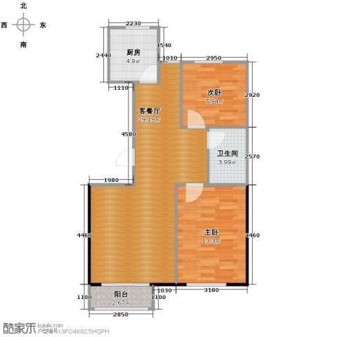塞纳家园2室1厅1卫1厨88.00㎡户型图