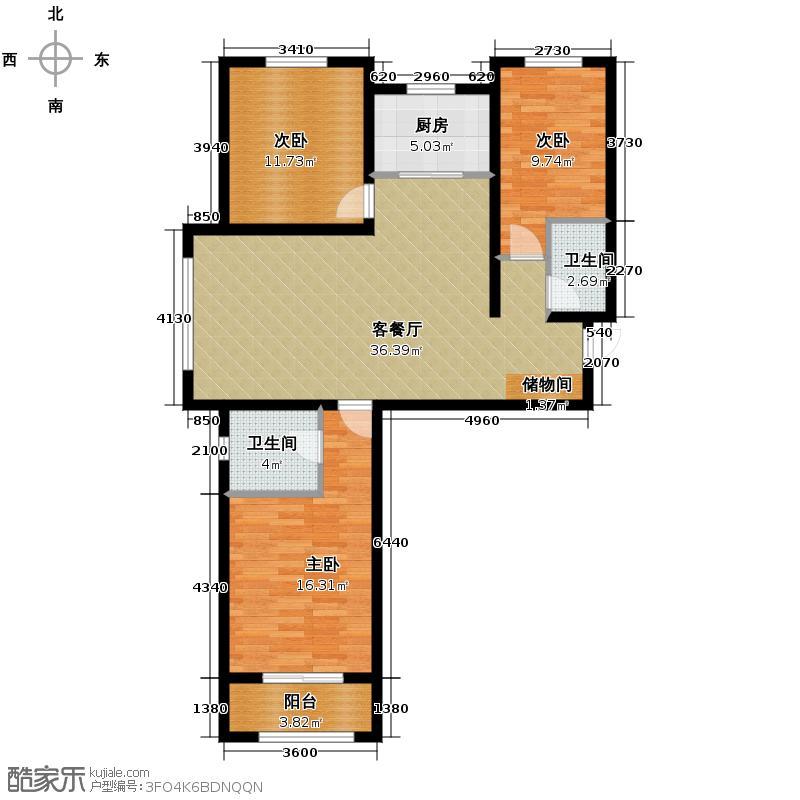 中基碧域129.00㎡5号楼B-4户型3室1厅2卫1厨