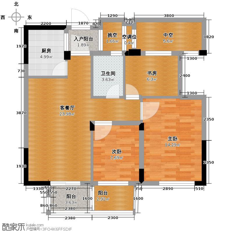 滨江万家星城88.00㎡二期6幢中间套奇数层H1户型3室2厅1卫