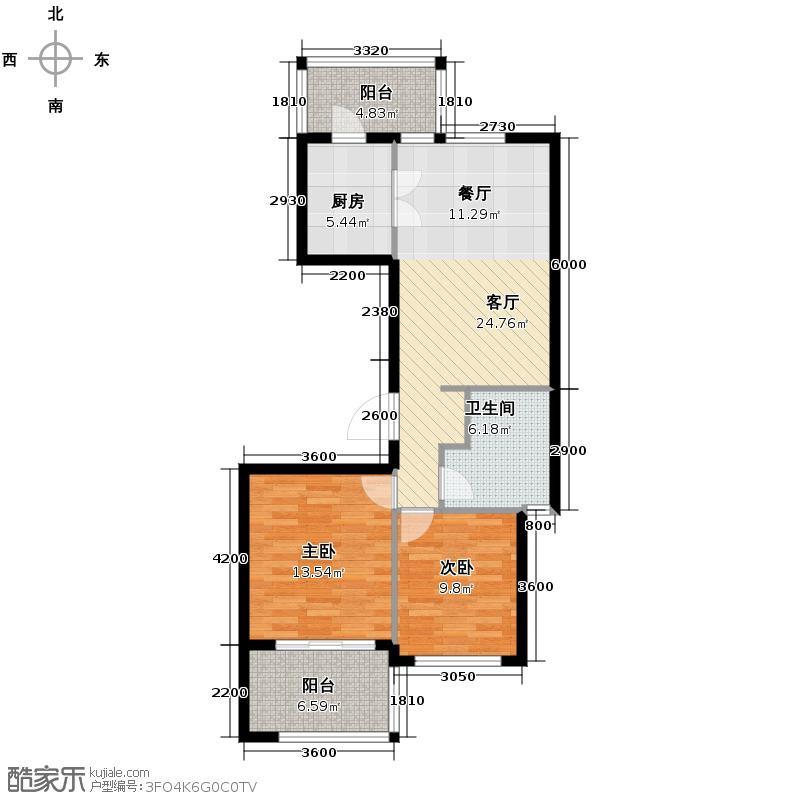 绿城西溪诚园89.00㎡致诚苑A-1'户型2室2厅1卫