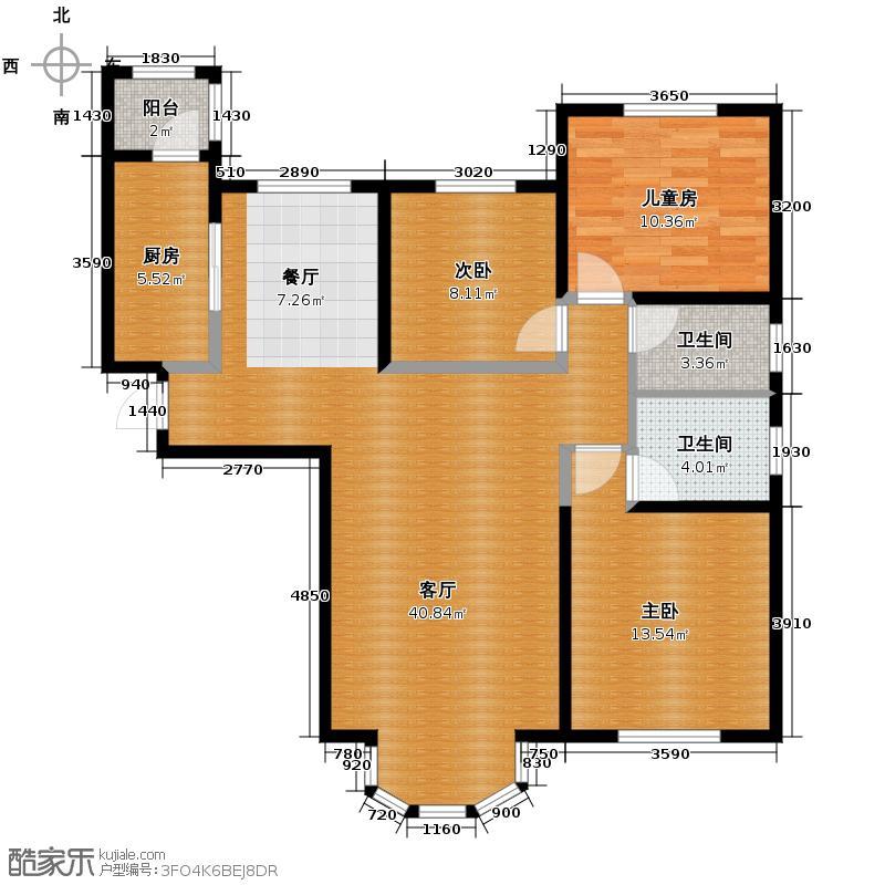 中海城123.00㎡户型3室2厅2卫