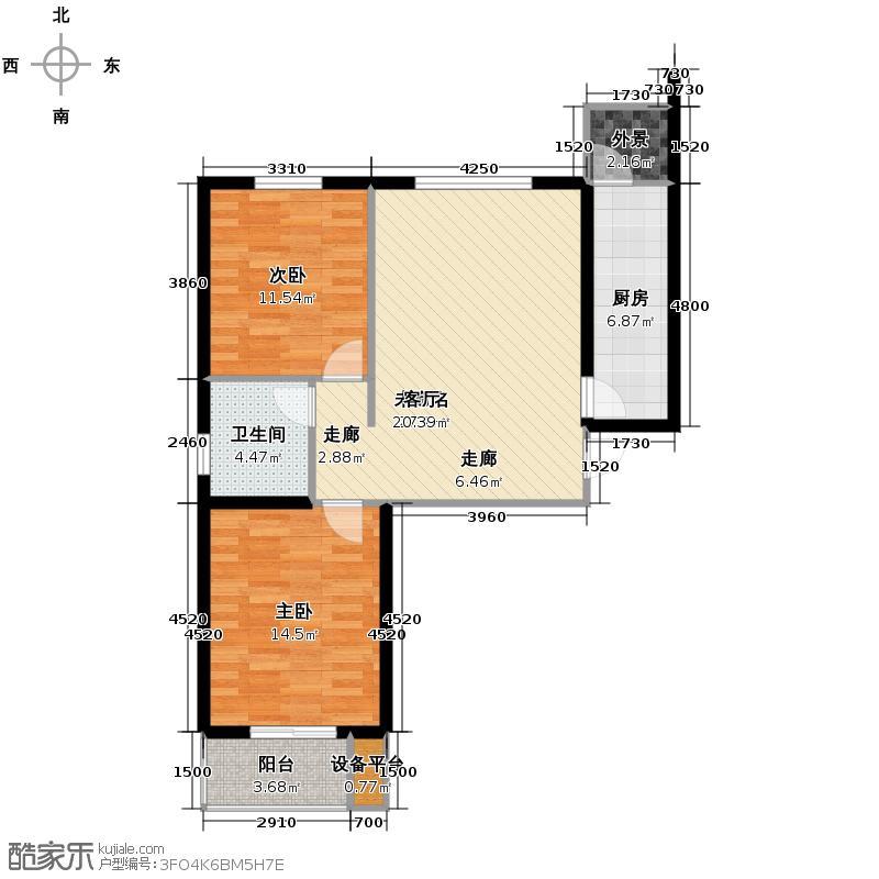海龙湾98.16㎡7号楼A-1户型2室2厅1卫