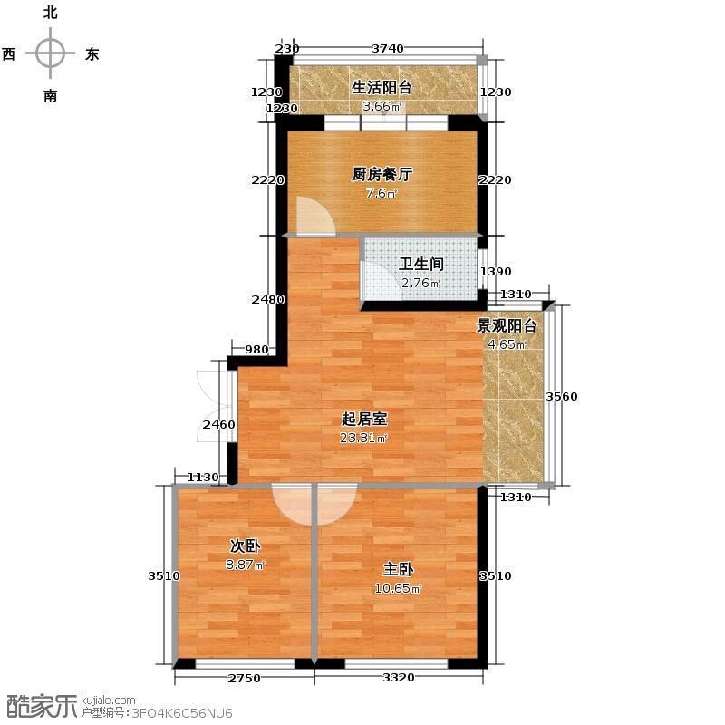 泰鑫国典61.60㎡5#6#楼户型2室1厅2卫