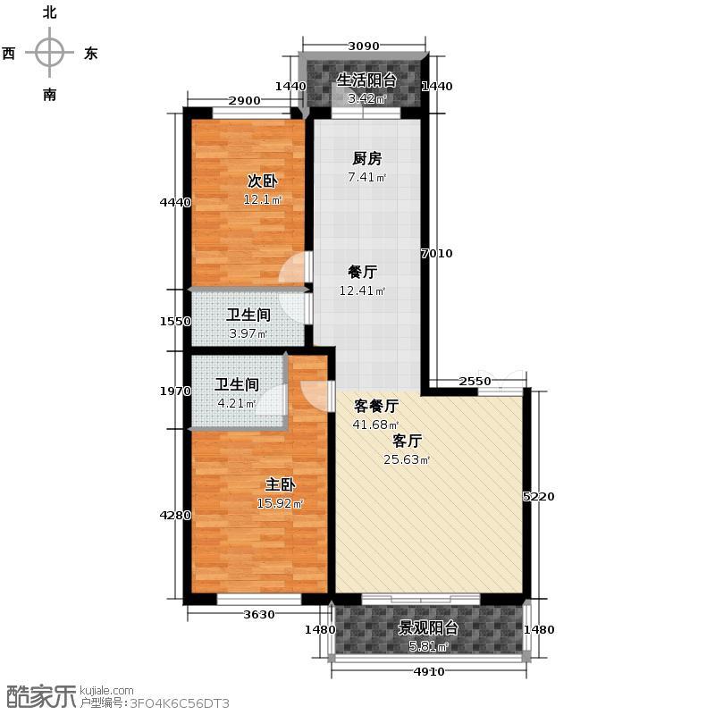 泰鑫国典98.24㎡5#楼两位户型2室2厅2卫
