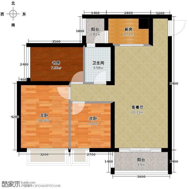 佛山万科广场88.44㎡B1户型3室2厅1卫