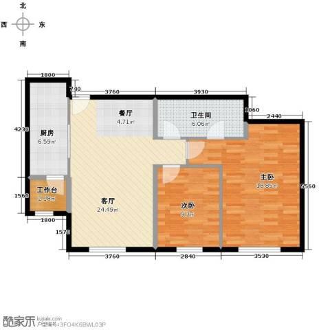 中央悦城2室2厅1卫0厨99.00㎡户型图