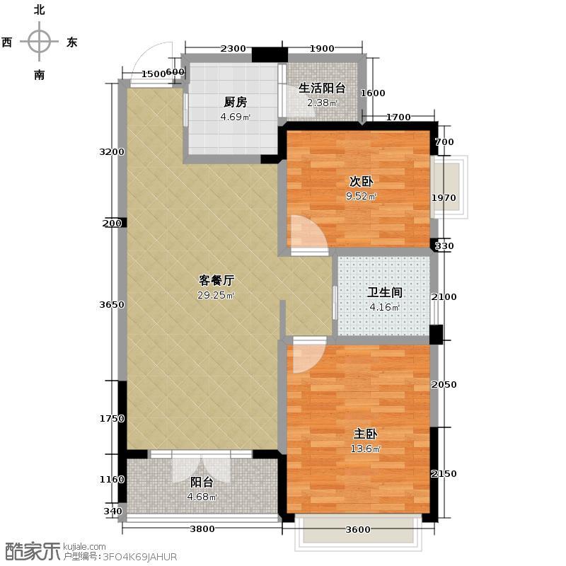 海棠湾85.15㎡B6户型2室2厅1卫