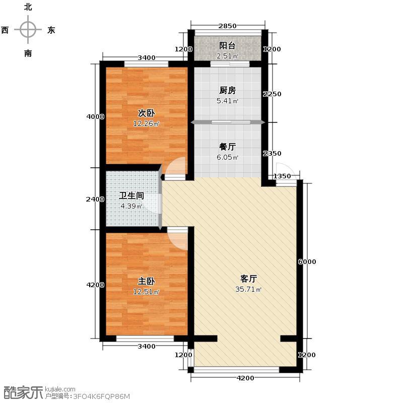 兆丰凯旋明珠97.08㎡多层25#楼D户型2室2厅1卫