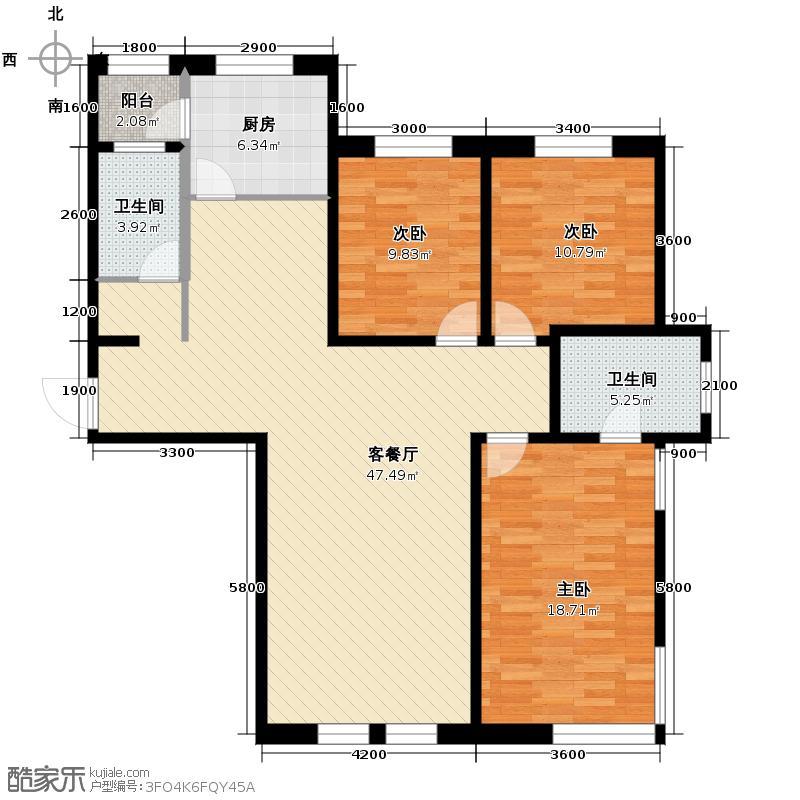 证大光明城138.00㎡三期26-29号楼3C3户型3室2厅2卫