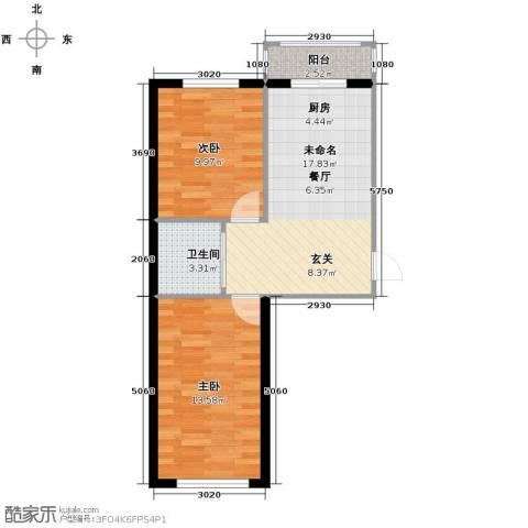 塞纳阳光2室1厅1卫0厨62.00㎡户型图