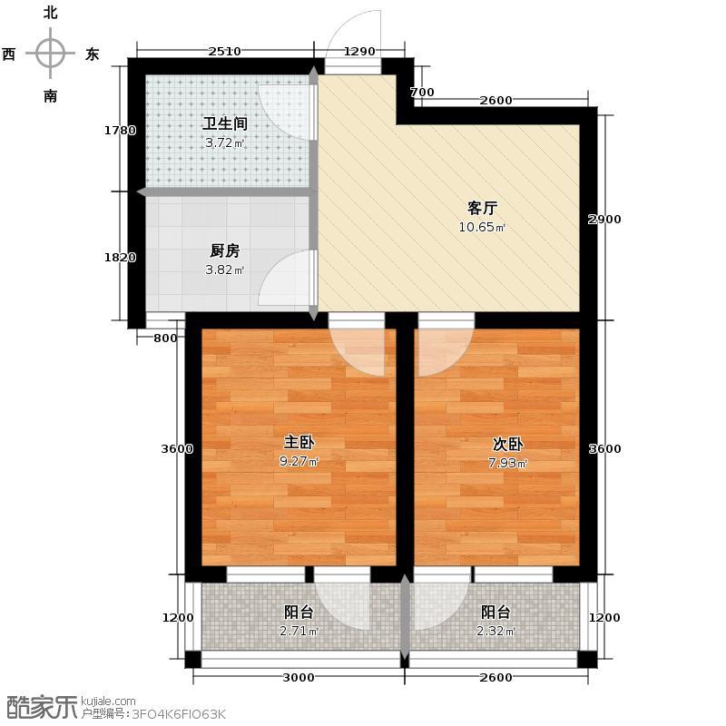 海伦堡57.00㎡B座B户型2室1厅1卫