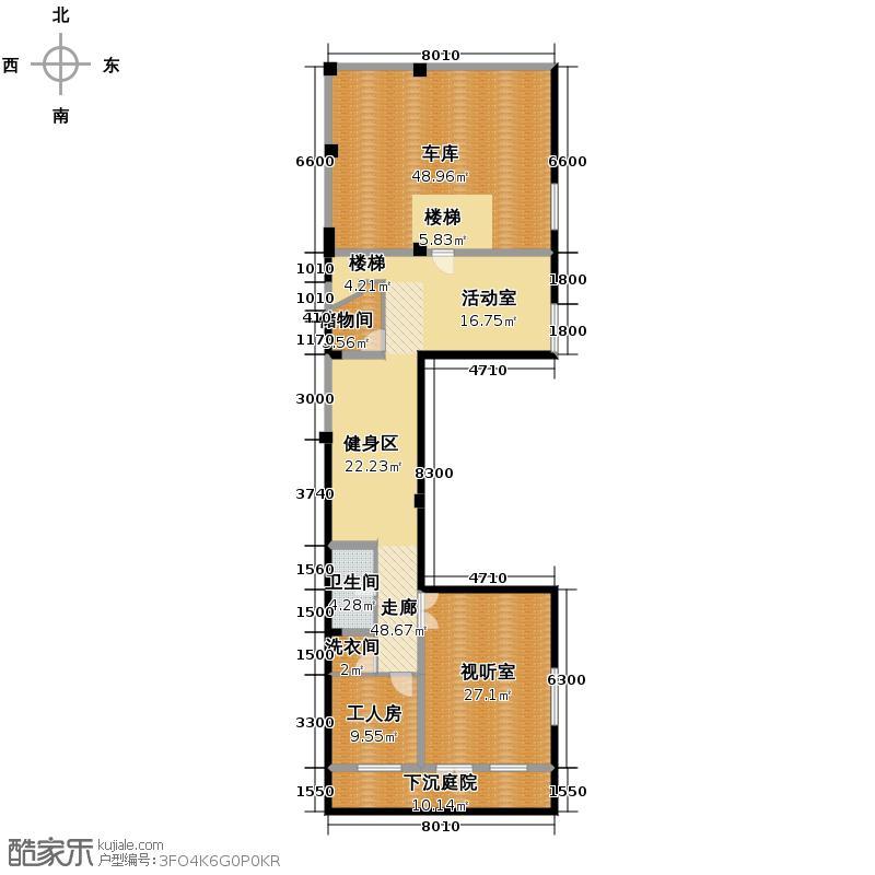 和家园270.00㎡排屋2+2边套户型10室